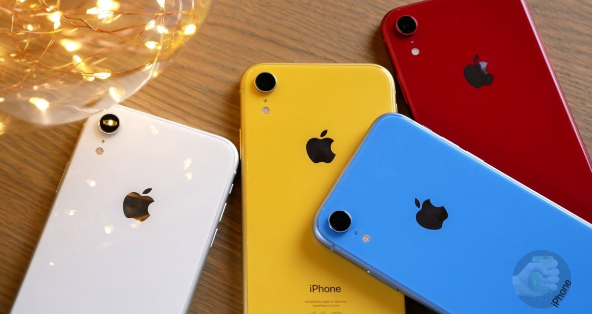 Restored iPhone XR goes on sale