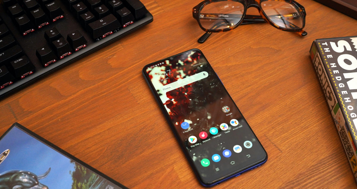 Vivo Y20 review: a practical choice